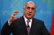 Azerbaijan will never reconcile with occupation, says Azerbaijani FM